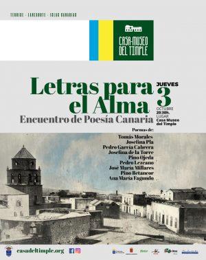 CASA-DEL-TIMPLE-LANZAROTE-Eventos-2019-Poesia.jpg